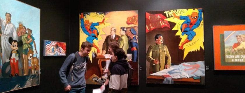 Les 1èreS au musée MMOMA