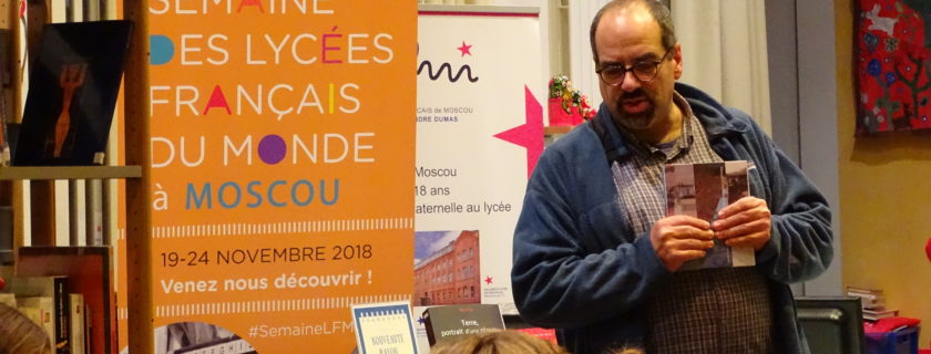 Nicolas Jallot au LFM