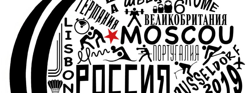 Vidéo des jeux européens de Moscou édition 2019